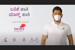 M.S Dhoni Bats for Kauvery Hospital Against COVID-19